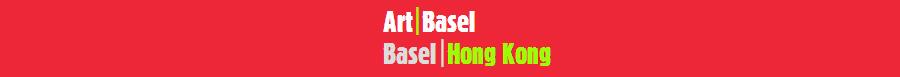 Art Basel Hong Kong logo