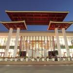asian-garden-mall